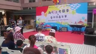 Publication Date: 2017-11-14 | Video Title: 樂善堂劉德學校東華三院表演show