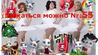 Зайка ZOOBE 'Уржаться можно №54- TOп10- О нашем о женском'