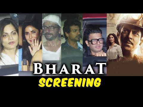 Salman Khan की BHARAT Special Screening For Family And Friends | Katrina Kaif | Sunil Grover