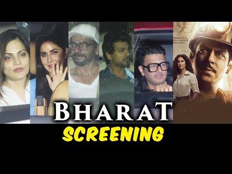 Salman Khan की BHARAT Special Screening For Family And Friends  Katrina Kaif  Sunil Grover