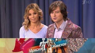 Мужское / Женское - Прохор Шаляпин. Выпуск от 19.01.2018