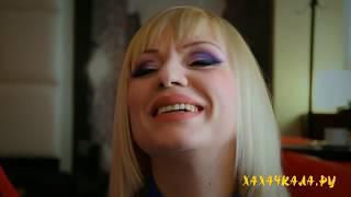 "Download ""Горцы от ума 3"" - ""Понты"". Mp3 and Videos"