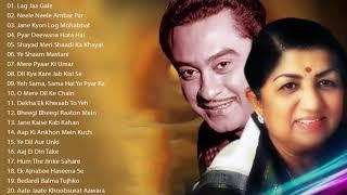 बेस्ट ऑफ़ लता मंगेशकर किशोर कुमार हिंदी गाने संग्रह | पुराना हिंदी सैड सांग 1980 1990, 90's सदाबहार