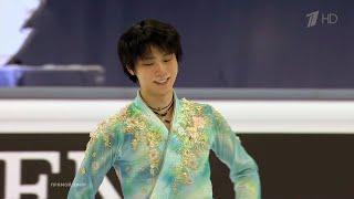 Юдзуру Ханю Произвольная программа Мужчины Чемпионат мира по фигурному катанию 2021