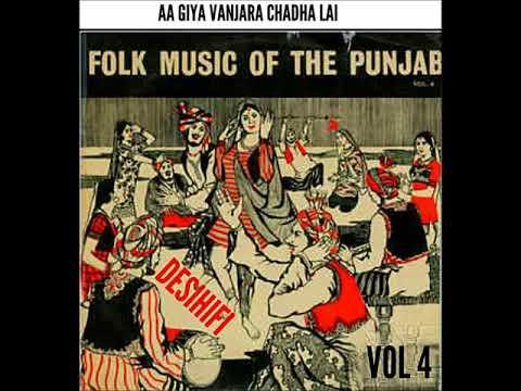 Aa Giya Vanjara Chadha Lai - Surinder Kaur & Harcharan Grewal