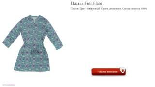 Платья Finn Flare обзор