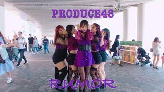 [KPOP IN PUBLIC] PRODUCE48(프로듀스48)-RUMOR dance cover by 9nymph