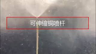 휴대용 뿌레소독기 방역…