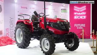 Solis Yanmar Tractor Range launch।।कम पानी से बढ़िया खेती।। Amit Dwivedi