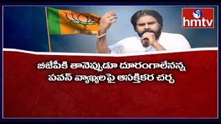 కమలంతో పవన్ లవ్ వన్ సైడేనా? || Political Circle | hmtv Telugu News