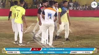 GHOD BANDAR VS TULJA BHAWANI MATCH AT JAY VEER HANUMAN CHASHAK 2019 (PENKAR PADA )