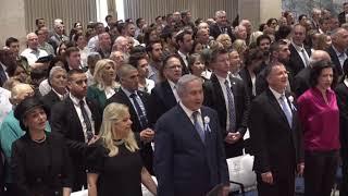 הפרויקט של רביבו בטקס השבעת הכנסת ה-21 -  ההמנון הלאומי - התקווה