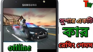 Best offline car racing games || Wahid Tech Centre || WTC 🔥