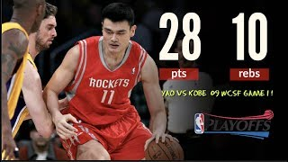 Yao Ming vs Kobe 09 WCSF HIGHLIGHT!| 28PTS, 10REBS!| 巅峰姚明vs科比 09季后赛集锦| 18.8.1