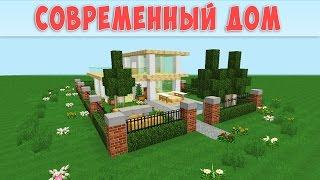 Простой современный дом в Майнкрафт как построить, урок