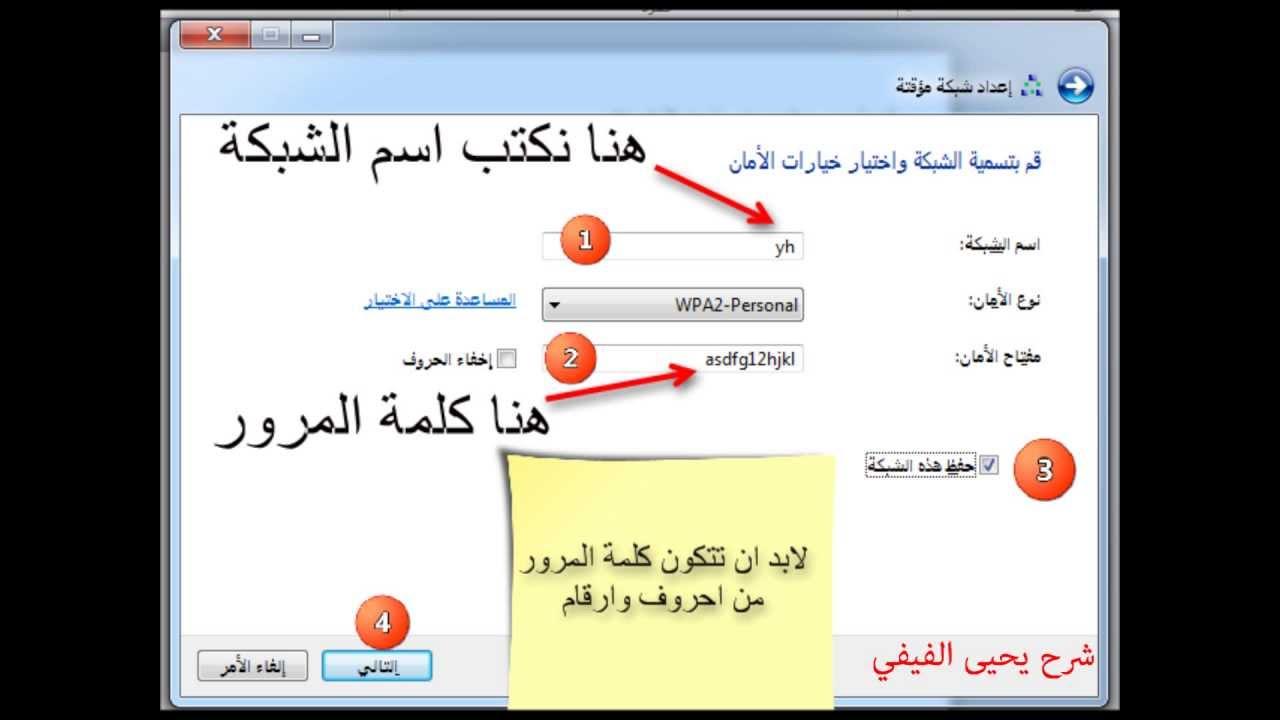 كيفية الاتصال بميزة مشاركة الملفات على جهاز Mac Apple الدعم