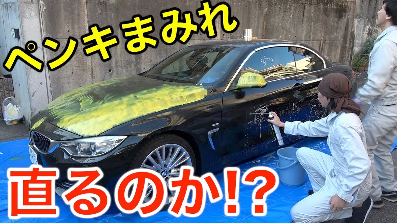 【高級車なのに】「汚しvs片付け」はどっちのが強いの!?