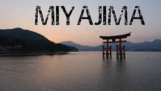 Let's Take a Trip to Miyajima (宮島) aka Itsukushima (厳島)