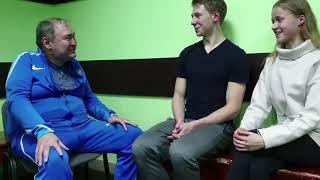 Ева Куць и Дмитрий Михайлов - Танцы на льду. Сериал.  Часть 2. Дуэт: создание, отношения и программы