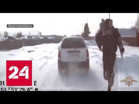 Погоня под Иркутском: полицейские воспользовались секретным оружием - Россия 24