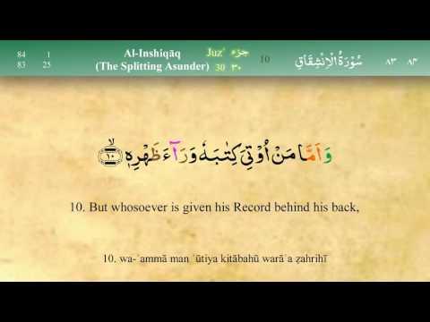 084 Surah Al Inshiqaq with Tajweed by Mishary Al Afasy (iRecite)