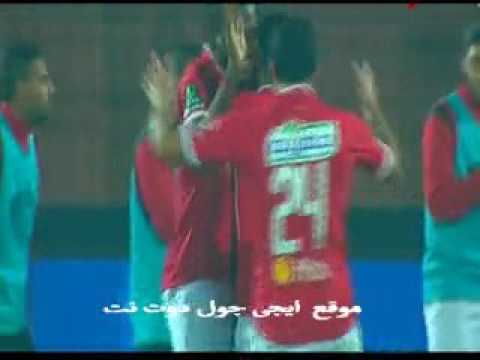 """اهداف مباراة الاهلى و الانتاج الحربى """" هدفى اجاى و عبدالله السعيد"""