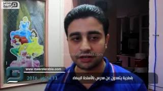 مصر العربية | بلطجية يتعدون عن مدرس بالأسلحة البيضاء