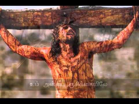 "Ulagamellam Marakkuthaiyya | Tamil ""Christian Devotional "" Video 