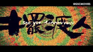 《摆渡人》 See You Tomorrow 30 Sec Trailer (In Cinemas 23 December)