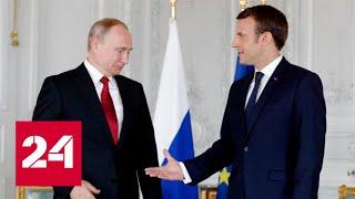 Осеннее обострение в Европе. Макрон идет на открытую конфронтацию с Путиным. 60 минут от 29.09.20