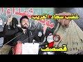 كارثه بعلي شاهد شجاعة و غضب || الشاعر  سجاد الغريب || مهرجان عبدالله الربيع السنوي الثاني