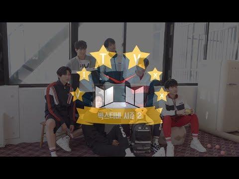 빅스(VIXX) VIXX TV2 #ep.93