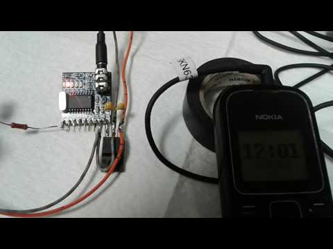 Управление устройствами с сотового телефона. DTMF decoder.