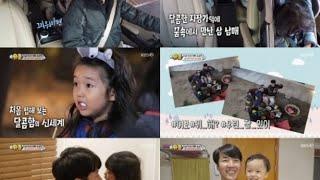 """'슈돌' 윤상현 """"만약 대비한 시험""""…나겸…"""