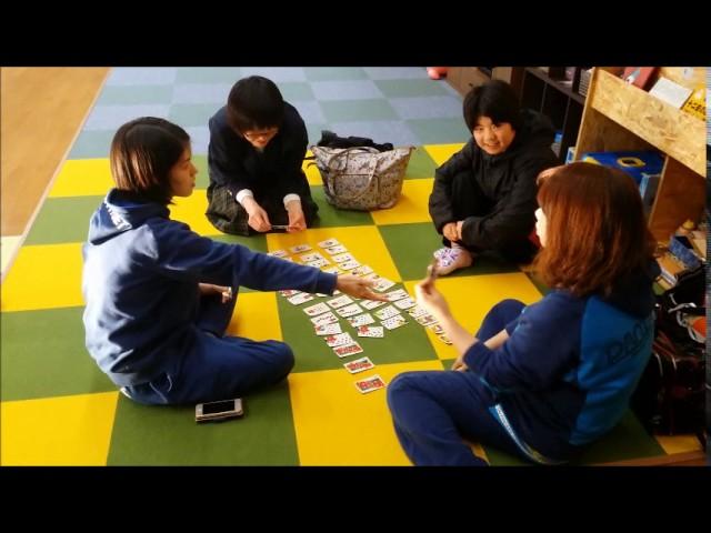 自由時間「トランプ♪」|すくすくスクール|石川県加賀市|放課後等デイサービス