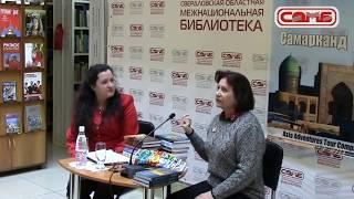 Творческая встреча с Галиной Долгой