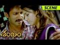 Gopichand Romance With Trisha Chandra Mohan Comedy Scene Sankham Movie Scenes