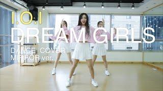 [ kpop ] I.O.I(아이오아이)-Dream Girls(드림걸스) dance cover(mirror)거울모드