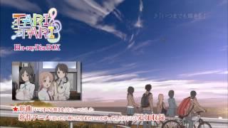 「TARI TARI Blu-ray Disc BOX」TV CM