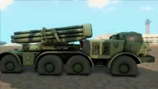 BM-27 Uragan (9P140) - GTA San Andreas
