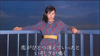 いそしぎ 小町桃子 検索動画 24