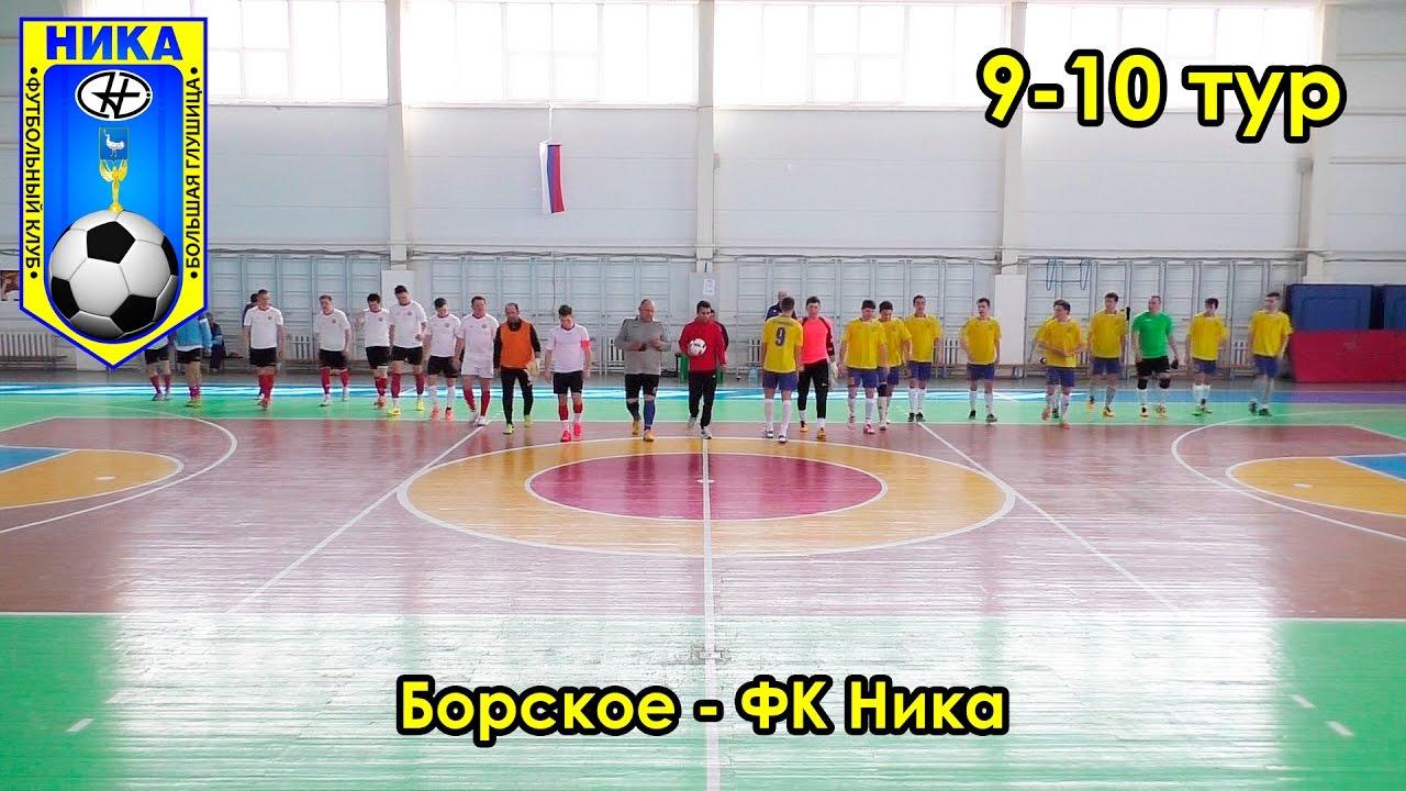 Чемпионат самарской области по футболу