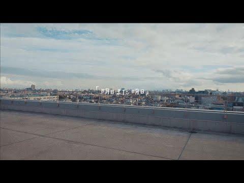 リュックと添い寝ごはん / ノーマル [Lyric Video]
