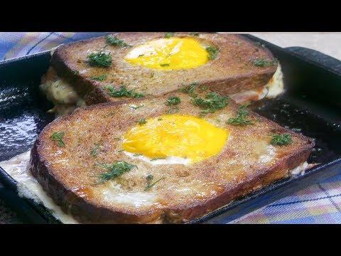 Вкуснейшие Горячие Бутерброды с сыром и яйцом. Рецепт быстрого завтрака