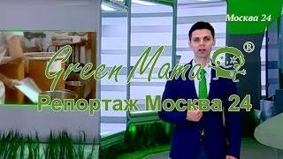 Green Mama - натуральная косметика - Репортаж