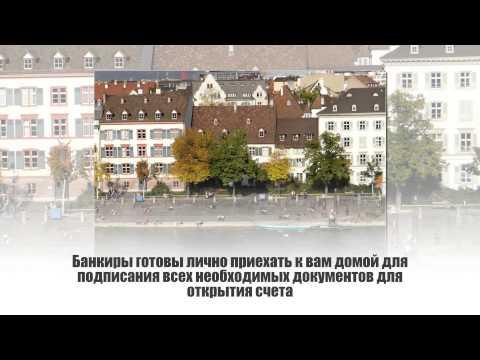 Сберегательный сертификат УБРиР - повышенные ставки на