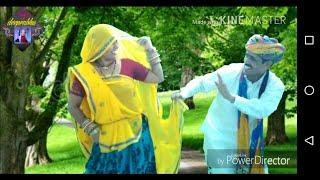 #Pallo latke-Uncho le le gori  pallo bheeg  javelo #Rajasthani lokgeet &Dance
