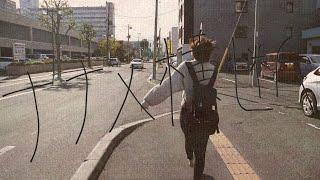 【MV】ナナメ横断
