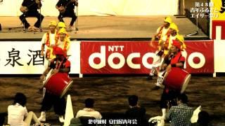 第48回青年ふるさとエイサー祭り(8月11日)北中城村安谷屋青年会 ...