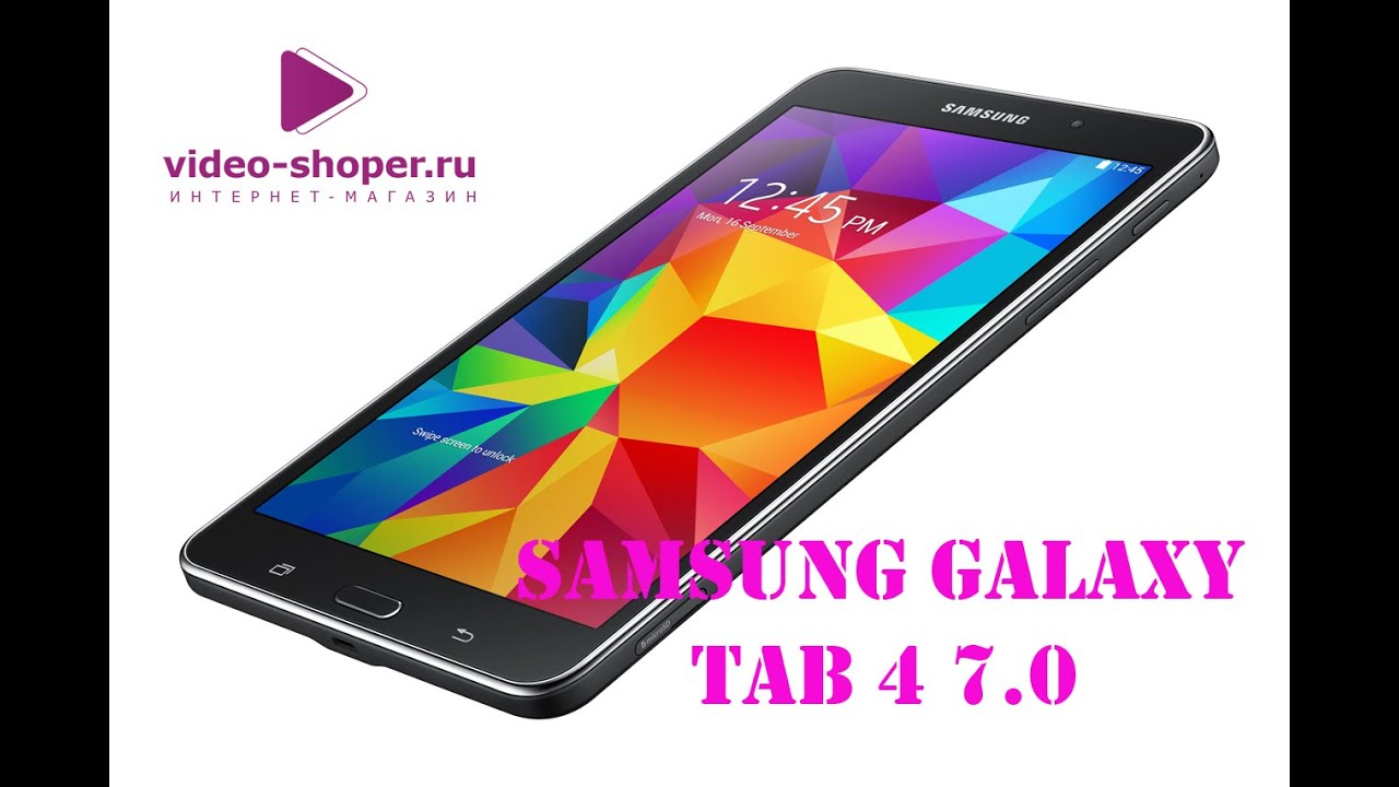 Samsung Galaxy Tab 4 7.0 Review   with Latest Firmware Update .